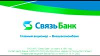 """Svyazbank """"Manifest"""""""